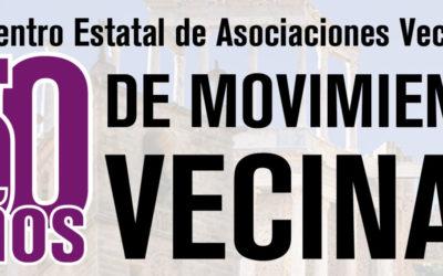 Encuentro Estatal de Asociaciones Vecinales —  CEAV 14 – 17 de marzo en Cáceres